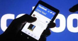 صورة صور مدمنين الفيس بوك , اغرب الصور بين ايديك