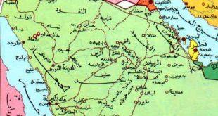 صورة خريطة مدن المملكة, اكبر البلاد ف الجزيره العربيه