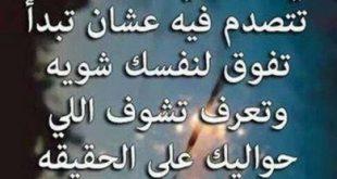صورة صور تعليق حزين, اجمد تعليق صعب عن الحزن
