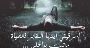 صورة صور حزينه عن الوداع ,عن الالم الفراق اتحدث ياساده