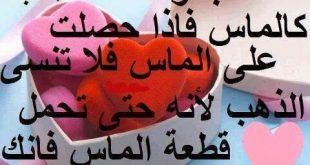 صورة شعر عن الصداقة قصير , صديق العمر بنكهه الاخ