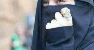 صورة صور بنت ال , صوره حلوى للفيس لبنت ١٨ منقبه