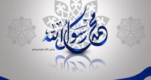 صورة خلفيات اسلامية hd، اجمل الخلفيات الاسلاميه hd