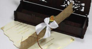 صورة رساله دعوه زواج , اشكال حلوى قوى لدعوات الزواج