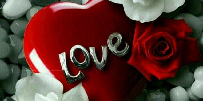 صورة خلفيات حب ورومانسية , عالم كله حب ف حب