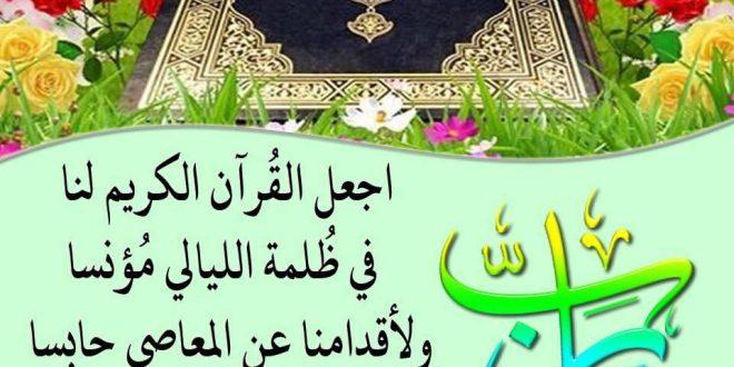 صورة اجمل ادعية دينية, مريحه قوى الادعيه دى