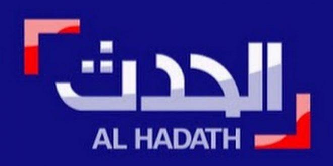 صورة تردد قناة العربية الحدث 2019، كيف استطيع تحميل قناه العربيه الحدث